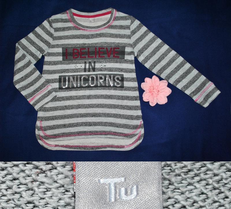 Батник туника свитер с пайетками от tu на 122р.