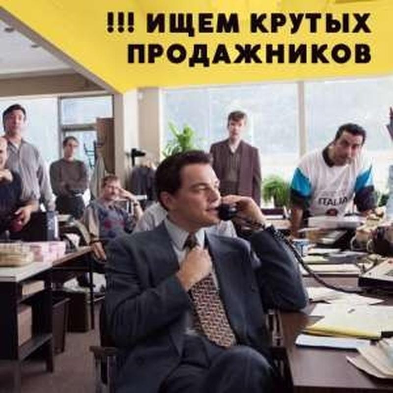 Менеджер по работе с клиентами (по продажам) в с.Чепилиевка