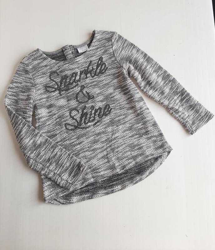 Кофта на 3-5 лет реглан свитер