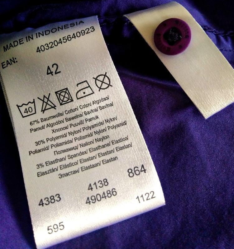 Фирменная яркая приталенная рубашка - Фото 7