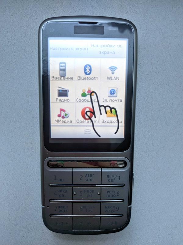 Nokia C3-01 RM-840 (без проблем) Made in Hungary