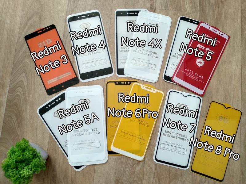 5D защитное стекло Xiaomi Redmi Note 7