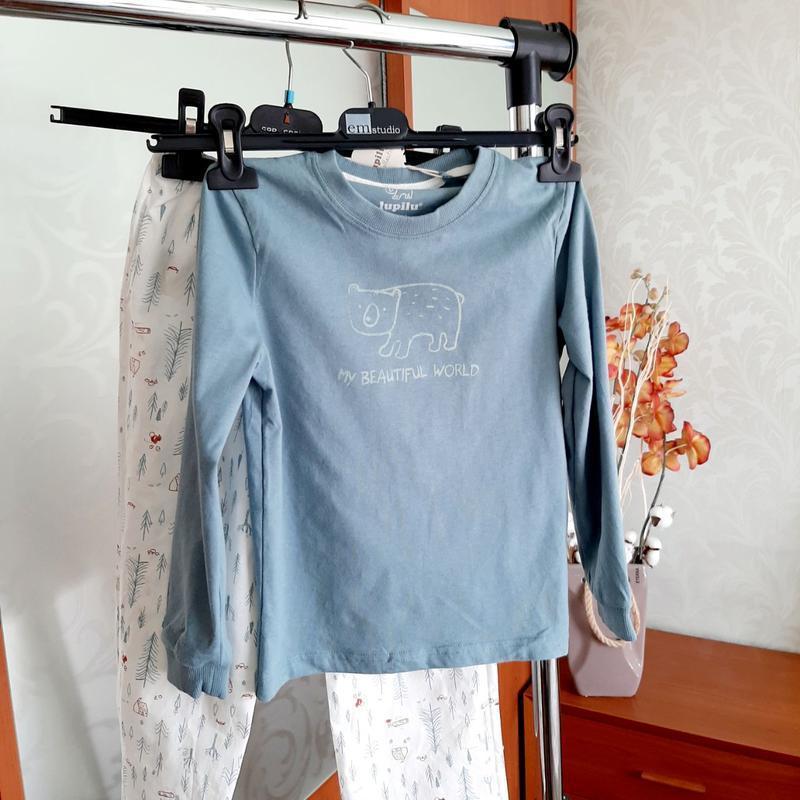 Натуральная пижама для мальчика 110/116 (4-6 лет) lupilu