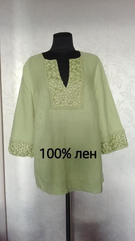 Лен натуральная льняная свободная блуза туника рубашка вышивка...