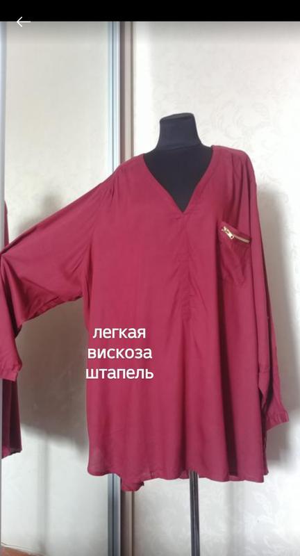 Натуральная  рубашка туника  супер батал бордо марсал вискоза ...