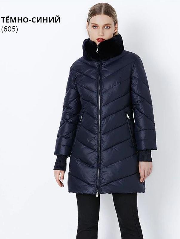 50, 52, 54 стильный качественный фирменный пуховик пальто курт...