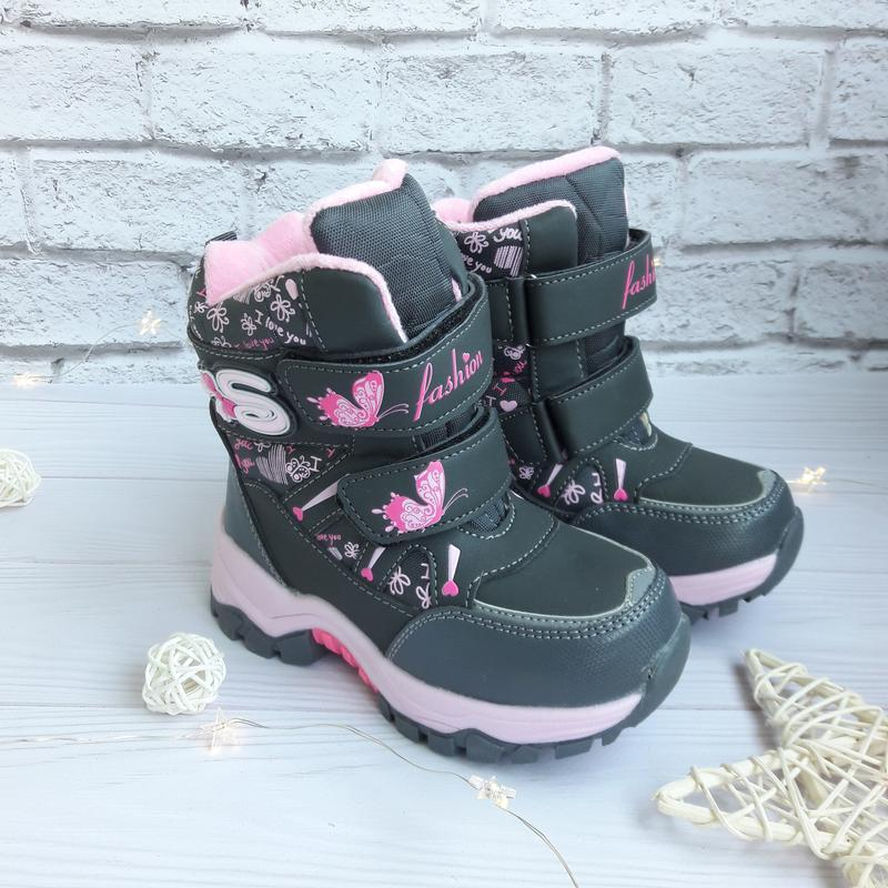 Термо ботиночки для девочек 🦄