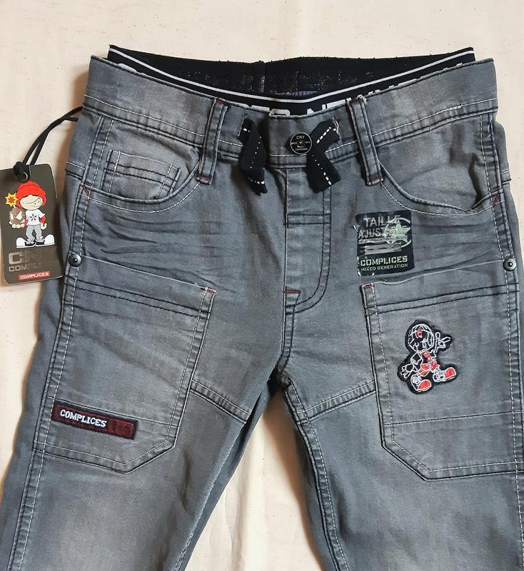 Летние серые классные джинсы  complices  франция на 8 лет (128см)