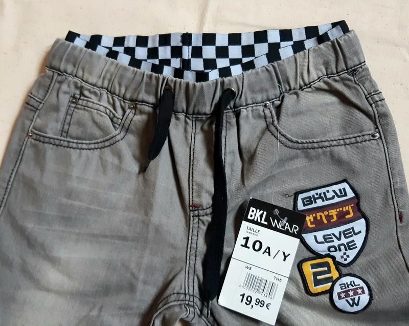Классные серые джинсы джоггеры  bkl wear франция на 10 лет (14...