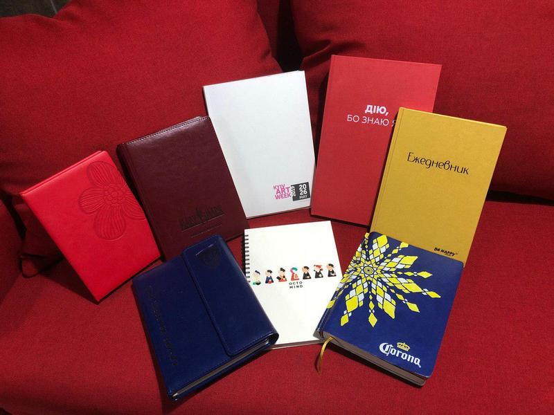 Ежедневники, блокноты, планинги