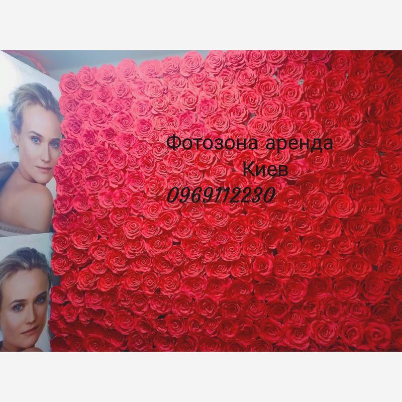 Фотозона розы Аренда Киев