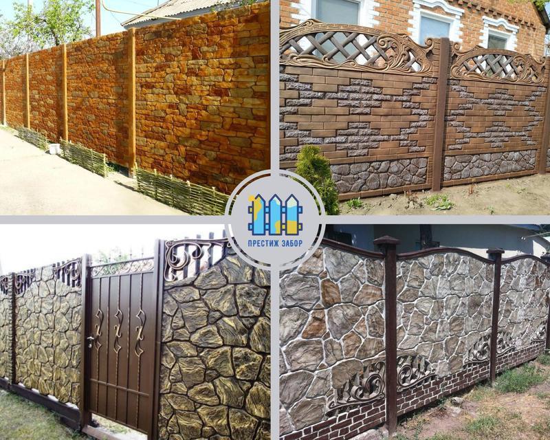 Заборы для дома и дачи от #Престиж_Забор