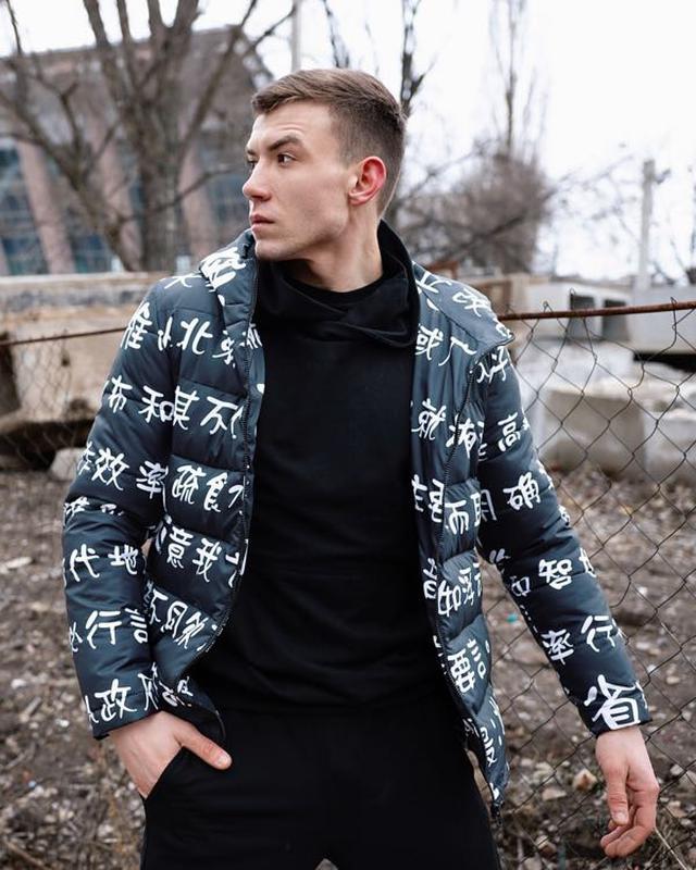 Мужская куртка весна - осень - Фото 6