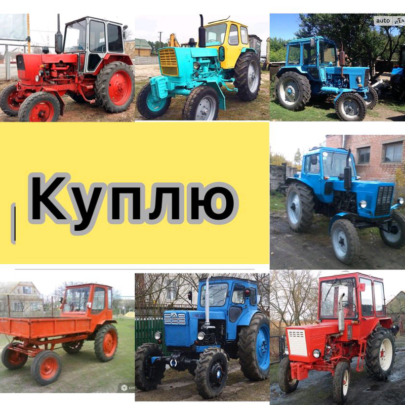 Трактор радянського виробництва