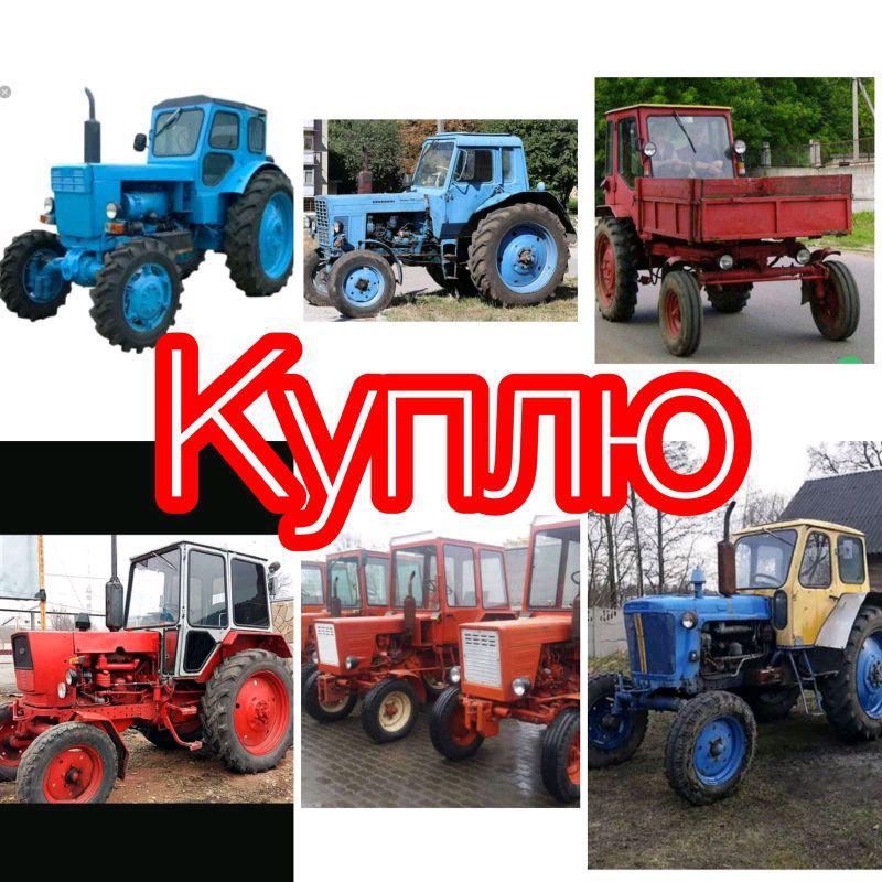 Трактор радянського вироництва