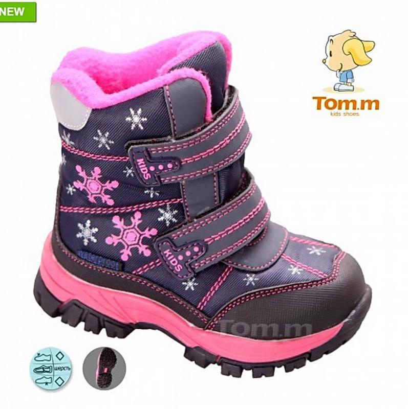 Зимние детские термо ботинки сапоги tom.m