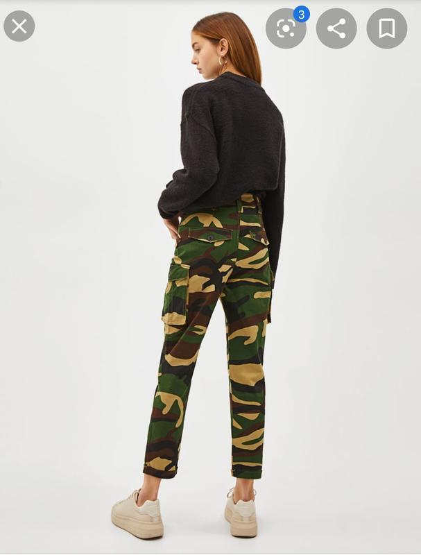 Камуфляжные брюки карго  utility bershka - Фото 2