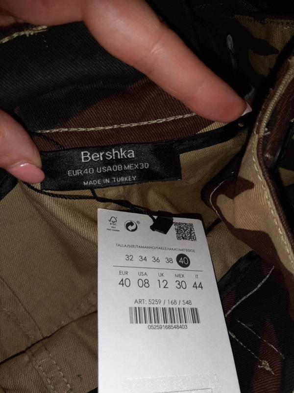 Камуфляжные брюки карго  utility bershka - Фото 7