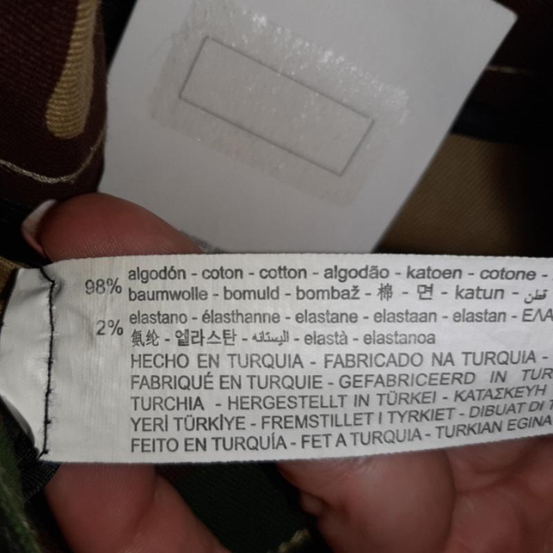 Камуфляжные брюки карго  utility bershka - Фото 8