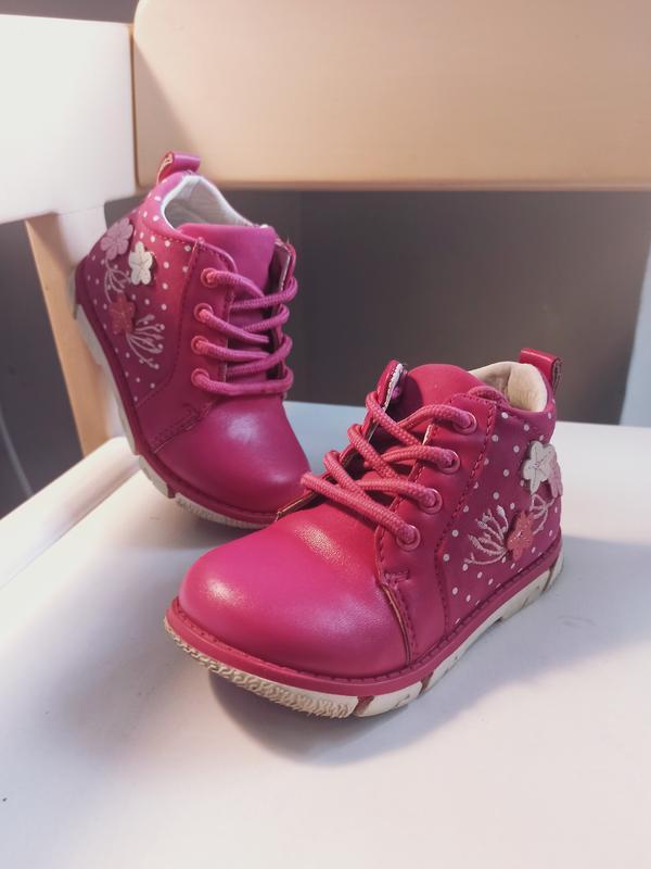 Демисезонные яркие ботинки ботиночки clibee 24р 15см