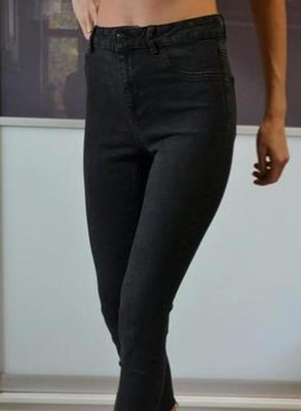 Стильные зауженные джинсы скинни с высокой посадкой denim