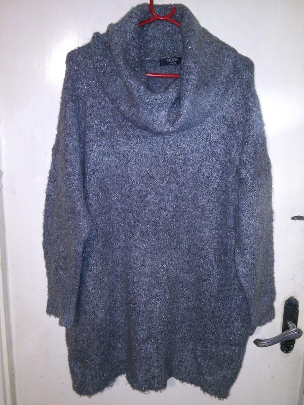 Чудесный,мягкий,буклирован.,серый с люрексом,свитер-туника с х...