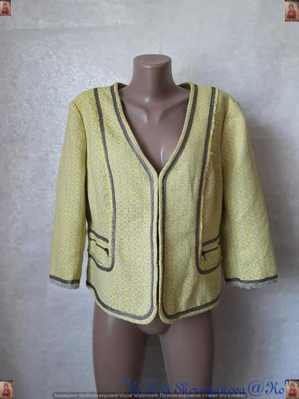 Новый твидовый жакет/пиджак сочного лимонного цвета с нитью лю...