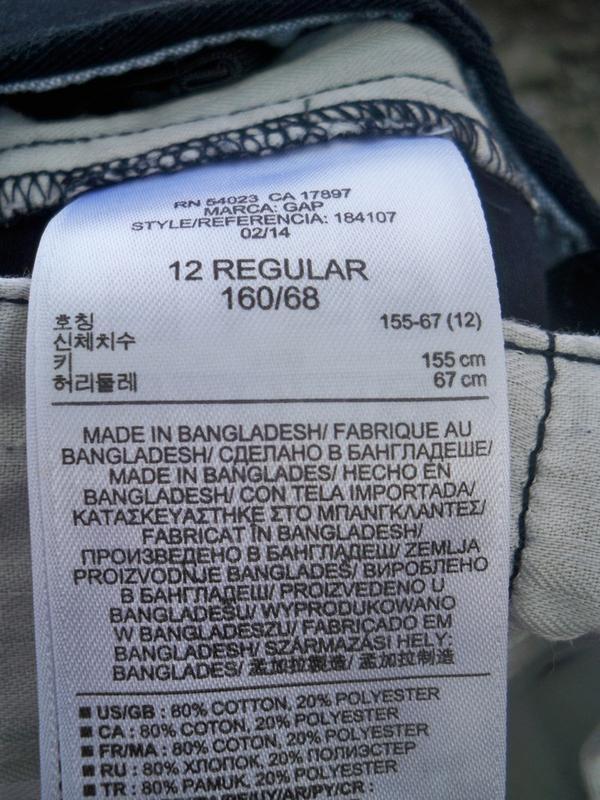 Фірмові базові брюки gap kids, 12, бангладеш. - Фото 6