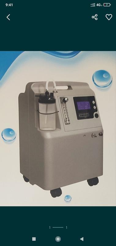 Кислородный концентратор (Концентратор кислорода)