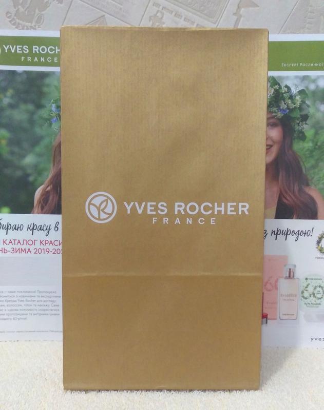 Пакет бумажный золотистый - конверт yves rocher ив роше - Фото 2