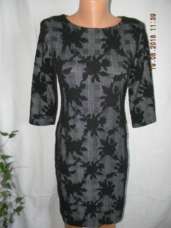 Новое осеннее платье