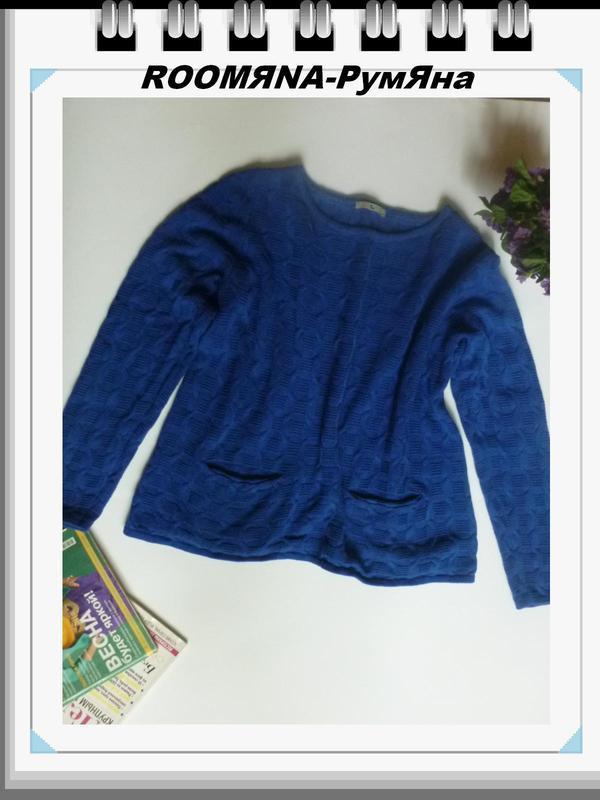 Яркий натуральный свитер с карманами хороший размер