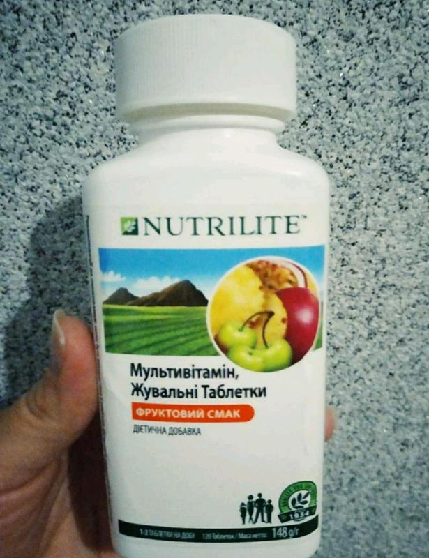 Жевательные Мультивитамины