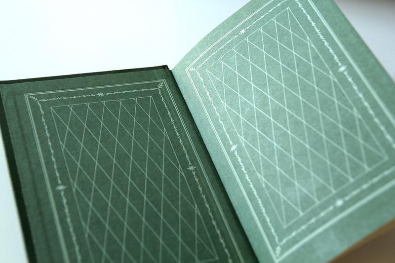 Б.Пастернак. Стихотворения и поэмы в 2 томах - Фото 3
