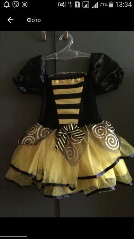 Карнавальный костюм пчела.