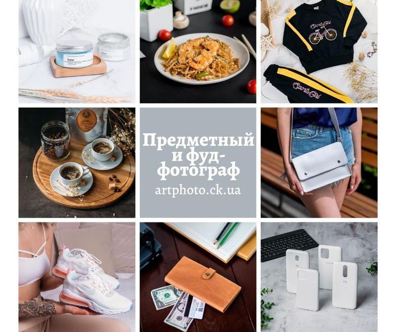 Предметная съемка, Instagram, Etsy, предметный фотограф, фудфото