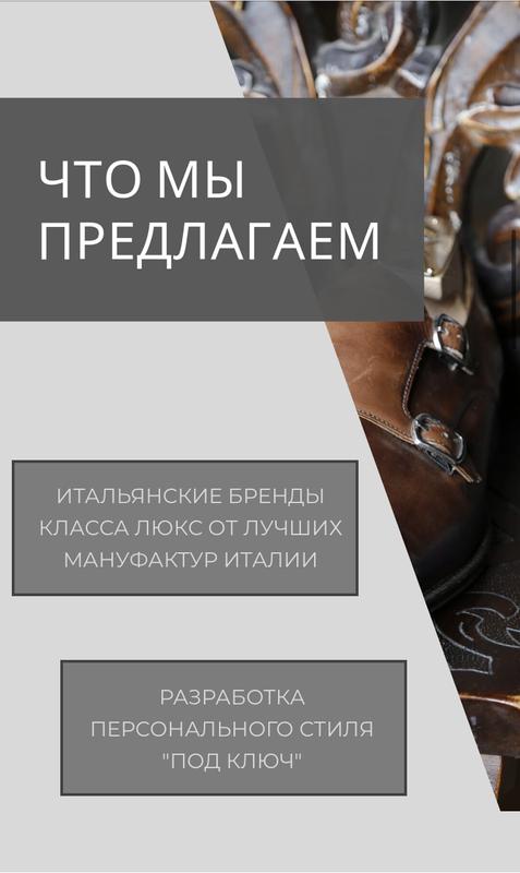 Создание одностраничных сайтов, создание Landing Pages - Фото 2
