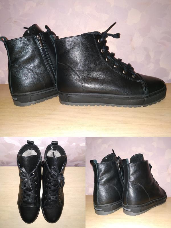 Зимние ботинки 42- 43 р кожаные