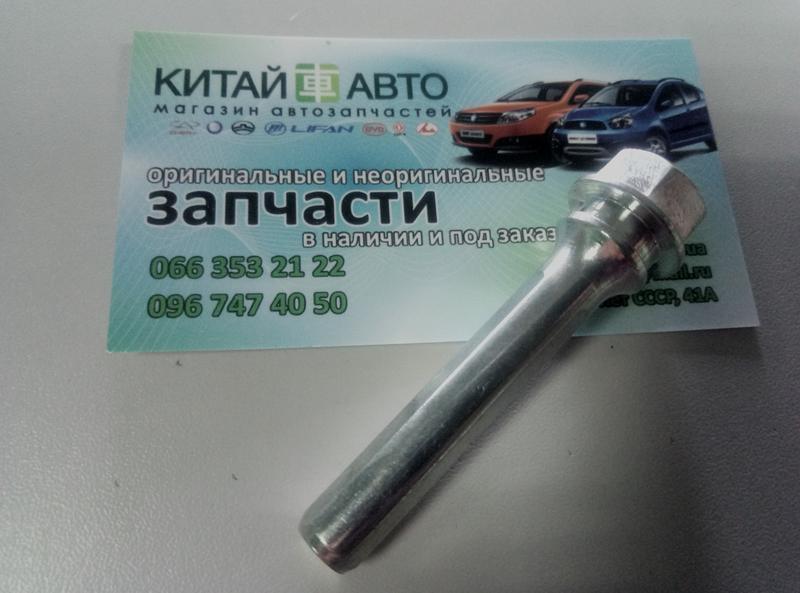 Направляющая переднего тормозного суппорта