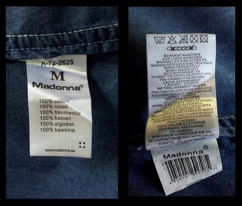 Джинсовая рубашка madonna (германия) - Фото 9