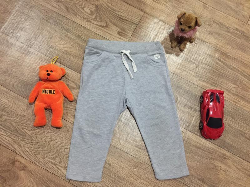 Классные спортивные  штаны на плотненького  мальчика 2\3 лет