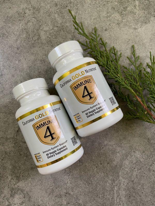 Витамины для поддержки иммунитета