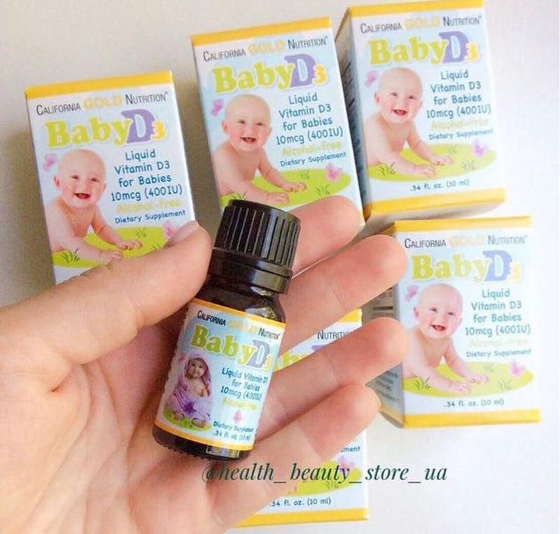 Витамин Д3 для малышей