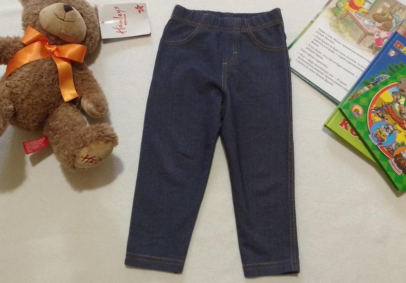Синие джеггинсы с оранжевой строчкой, 6-9 месяцев