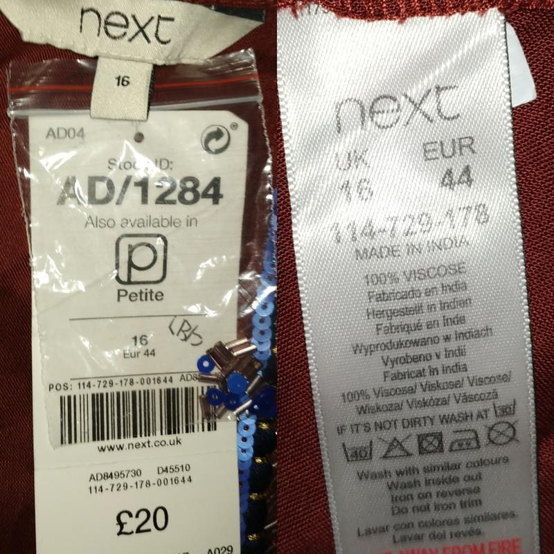 Блуза новая красивая натуральная с открытыми плечами next uk 1... - Фото 5