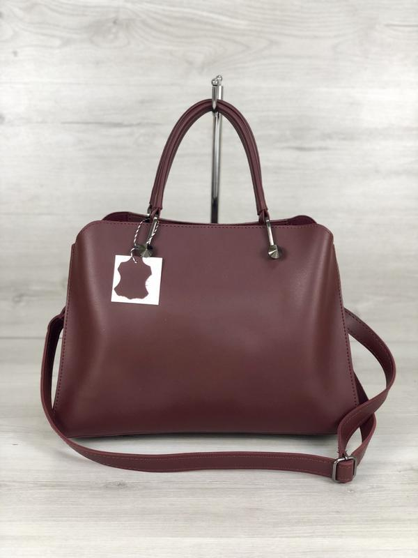 Стильная сумка на три отделения бордового цвета