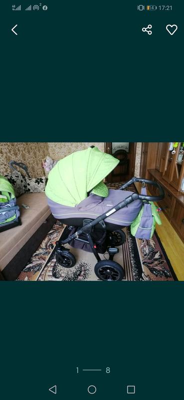 СРОЧНО продам коляску
