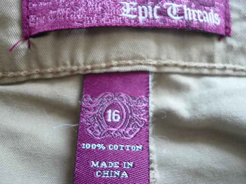 Котоновые шорты eric chreads р 10-12 - Фото 4