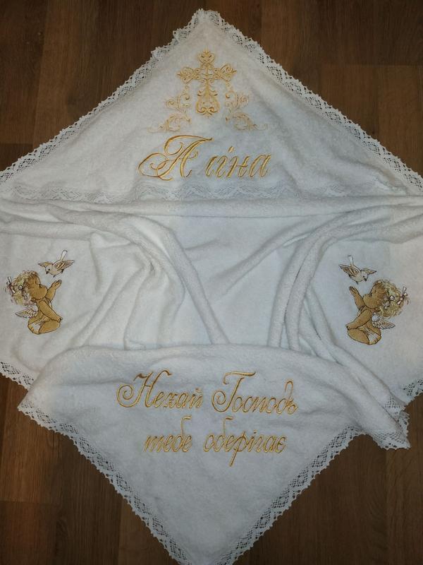 Крыжма полотенце крестины