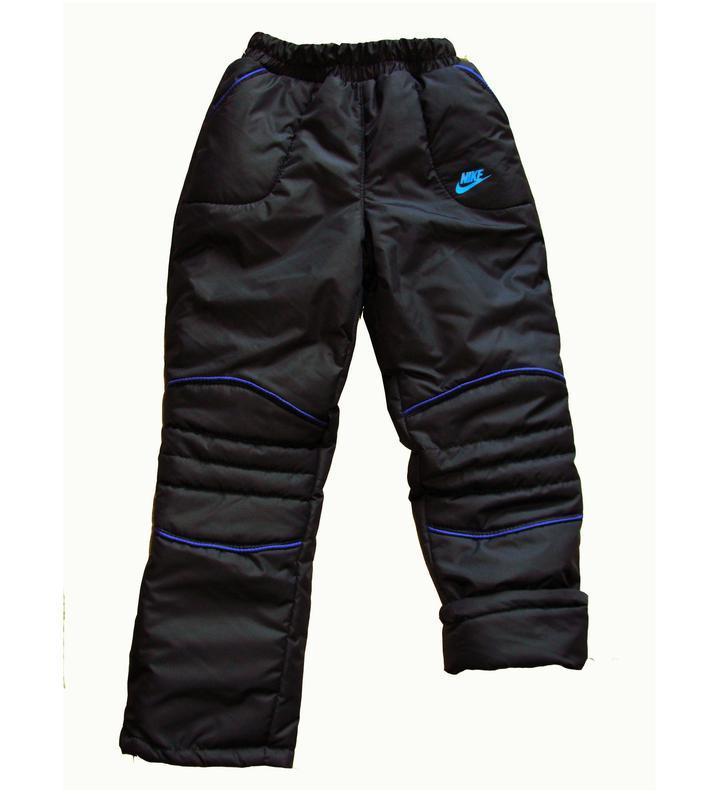 Тёплые зимние штаны детские. балоневые штаны детские.